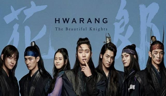 Hwarang