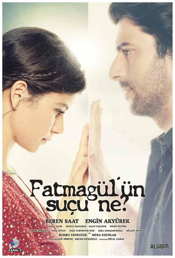 Fatma Gull Title Song Full - Free Lyrics Download
