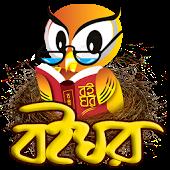 Read Digital Books