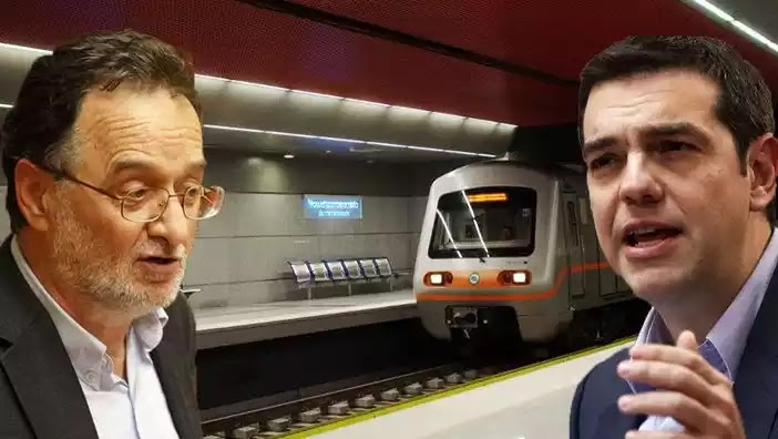 Την μετονομασία του σταθμού του Νομισματοκοπείου σε σταθμό «Παναγιώτη Λαφαζάνη»(?) ανακοίνωσε ο Τσίπρας !!!