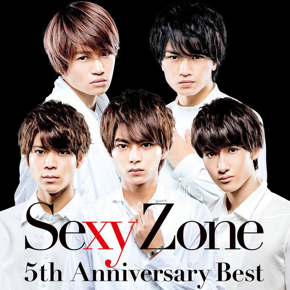 Sexy Zoneの画像 p1_20