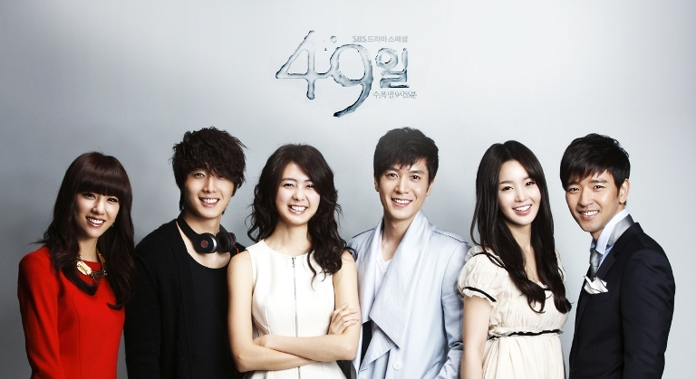 49 days ost download soundtracks korean drama korean drama 49 days ost download soundtracks korean drama voltagebd Image collections