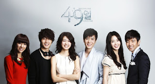 49 Days OST DOWNLOAD | Soundtracks - Korean Drama