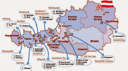 Австрия карта горнолыжных курортов