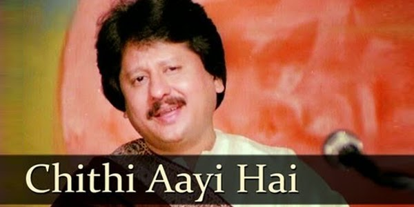 Listen to Pankaj Udhas Songs on Raaga.com