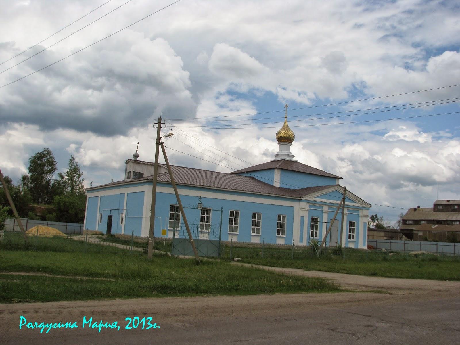 с.Новое Еголдаево, Ряжский район, Рязанская область