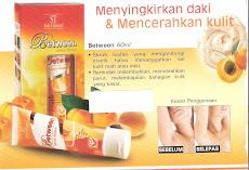 سكرب لتبيض مناطق الجلد المسودة ، مثل المناطق الحساسة وتحت الأبط