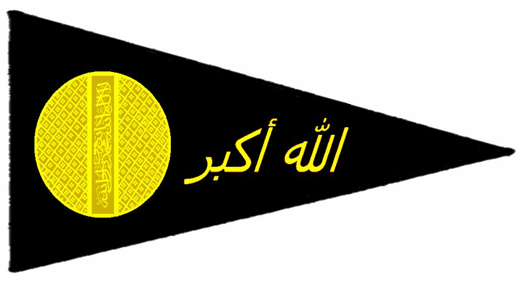 abbasid flag: arabic