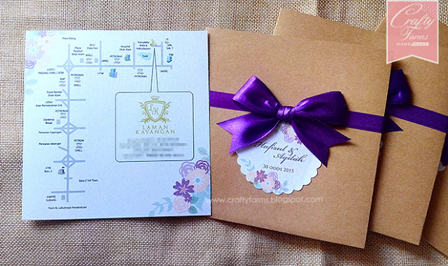 Rustic Brown with Purple Ribbon Wedding Card for Malay Wedding