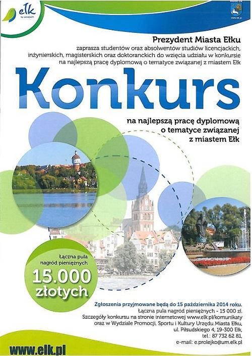 Plakat reklamujący Konkursu na najlepszą pracę dyplomową o tematyce związanej z miastem Ełk
