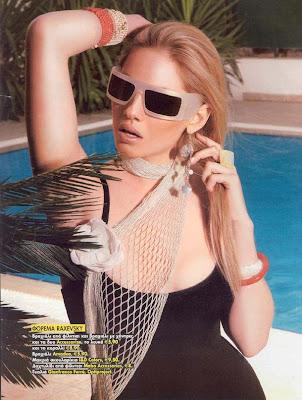 Julia Alexandratou in bikini