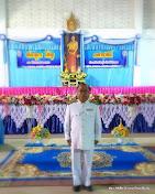 ถวายพระพรและถวายราชสดุดีเฉลิมพระเกียรติเนื่องในโอกาสเฉลิมพระชนมพรรษา สมเด็จพระนางเจ้าฯ