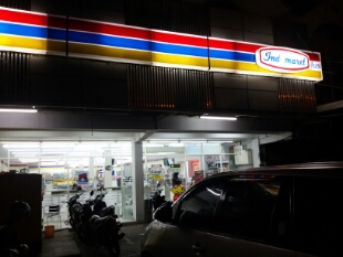 indomaret point raya darmo tempat nongkrong murah dan strategis