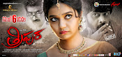 Tripura movie wallpapers-thumbnail-1