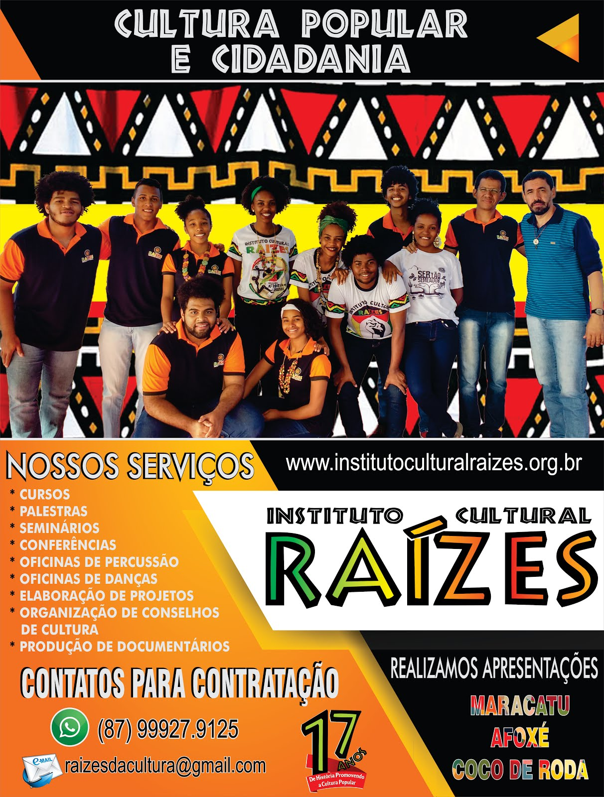 CONHEÇA NOSSO TRABALHO E NOSSOS SERVIÇOS