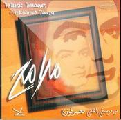 Mohamed Fawzi-Malame7