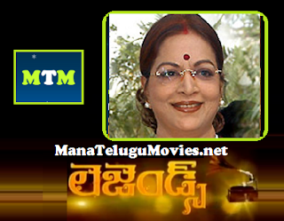 VijayaNirmala in Legends-E 1,2
