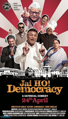 Jai Ho Democracy (2015) First Look Poster