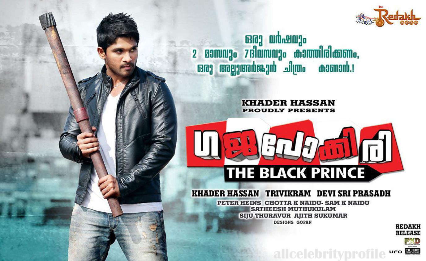 Malayalam Movie Gajapokkiri Poster Filme Informations