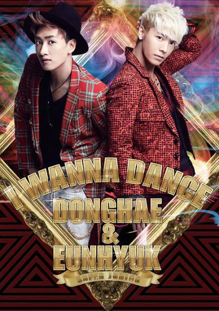 Download Lagu SUPER JUNIOR DONGHAE & EUNHYUK - I WANNA DANCE