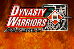 Dynasty Warriors Advance title screen