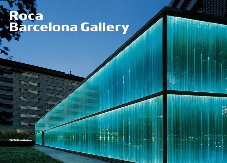 Noticias grandes arquitectos mexicanos visitar n for La roca barcelona