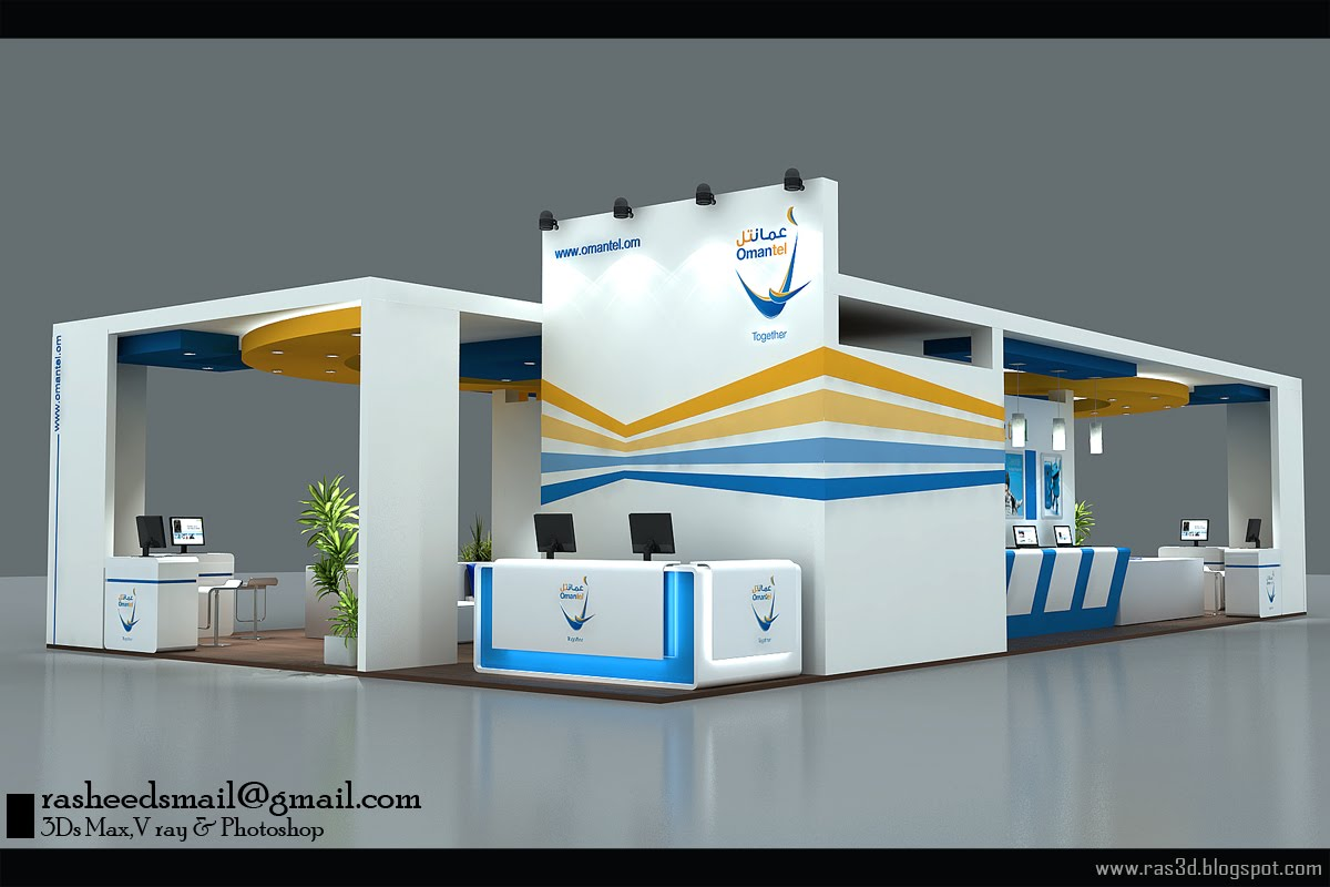 Exhibition Stand Company In Qatar : D designer visualizer events exhibitions interiors