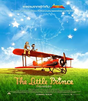 [ภาพ MASTER บลูเรย์เสียงไทยโรง] THE LITTLE PRINCE (2015) เจ้าชายน้อย [1080P] [เสียงไทยโรงชัดใส]