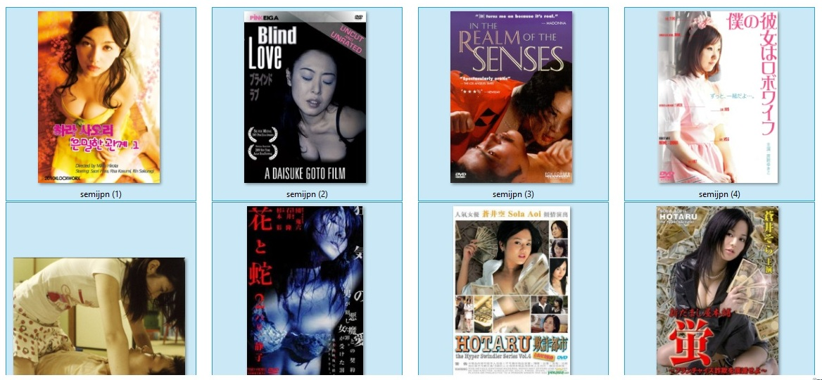 ... film semi lainnya di sini film semi incest film semi korea film semi
