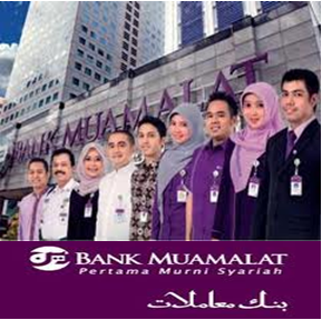 PT Bank Muamalat Indonesia Tbk Jobs Recruitment Muamalat Officer Development Program July 2012