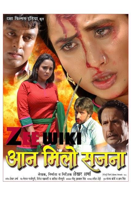 aan milo sajna old hindi movie mp3 songs free download