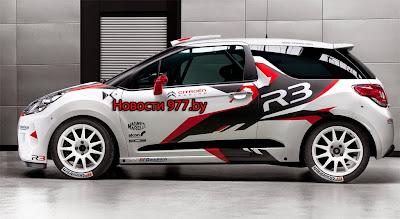 Citroën DS новости 977.by