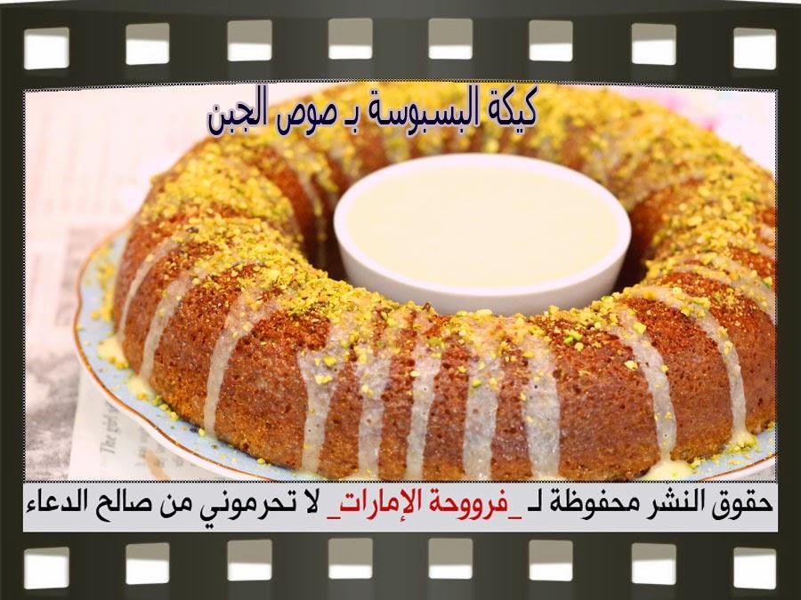 http://1.bp.blogspot.com/-kikMLQ8DIYw/VNNcV7fVC0I/AAAAAAAAG-I/MifX4lUDXYs/s1600/1.jpg