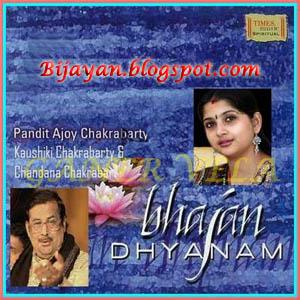 Bhajan Dhyanam - Ajoy Chakraborty, Kaushiki Chakraborty ...
