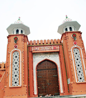 front gate of Jamia Mosque Wah Cantt