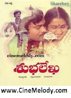 Subhalekha Telugu Mp3 Songs Free  Download -1982