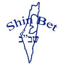 Shin Bet; Mata & Telinga Israel Di Jalur Gaza [ www.BlogApaAja.com ]