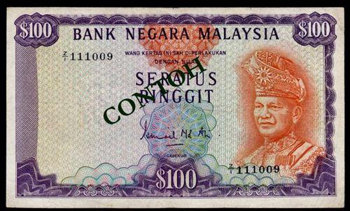 Z1 RM100