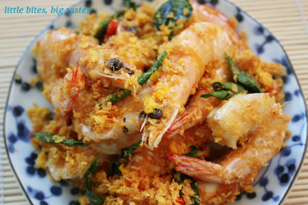 Butter Cereal Prawn ~ Little Bites, Big Tastes!