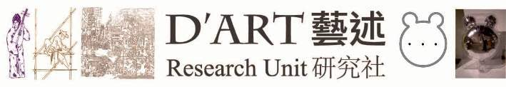 D'ART Research Unit
