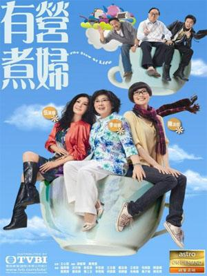 Ẩm Thực Cuộc Sống - The Stew Of Life (2009)