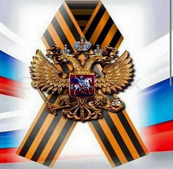 Madre Patria Rusia!!! Salud!!!