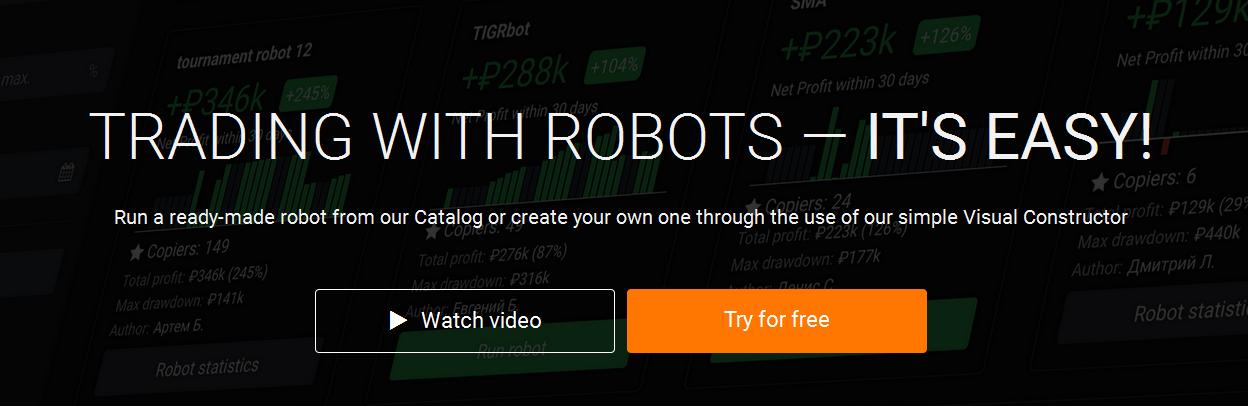 Robot IQ Option