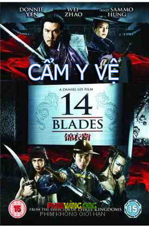 Cm Y V - 14 Blades (2010)