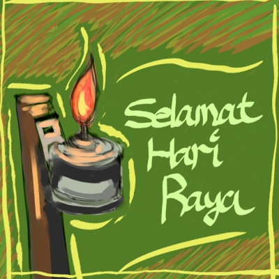 UBD Korean Culture Club: Selamat Hari Raya & Happy Chuseok KCC!!