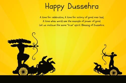Happy Dussehra : eAskme