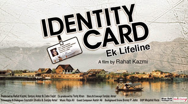 Identity Card Songs PK