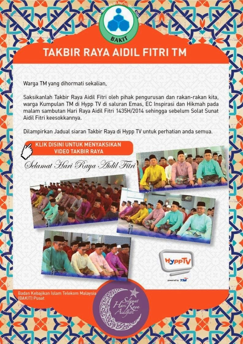 Takbir Raya AidilFitri TM 2014
