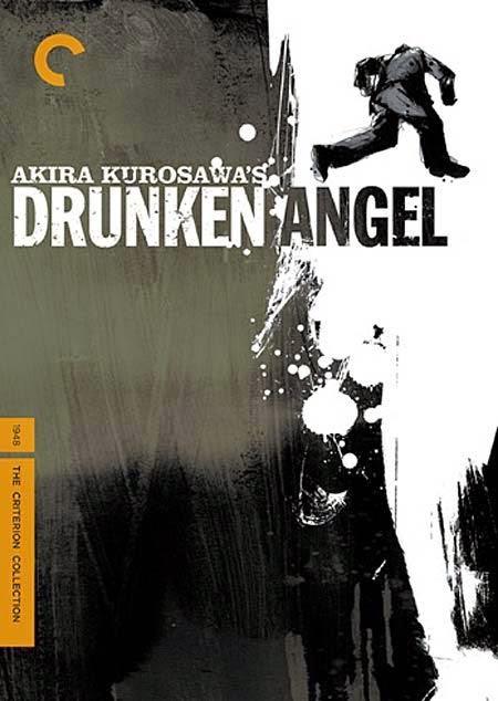 ángel, ebrio, Kurosawa