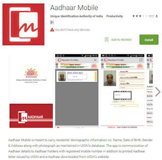 Aadhaar Mobile App